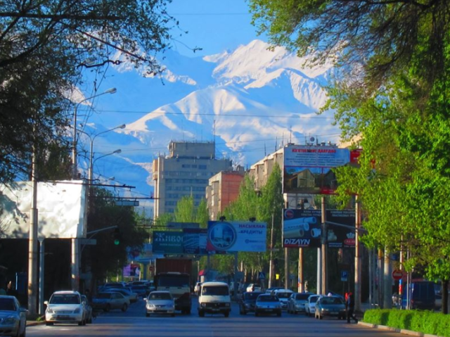 Waking Up In Beautiful Bishkek This Morning In Bishkek
