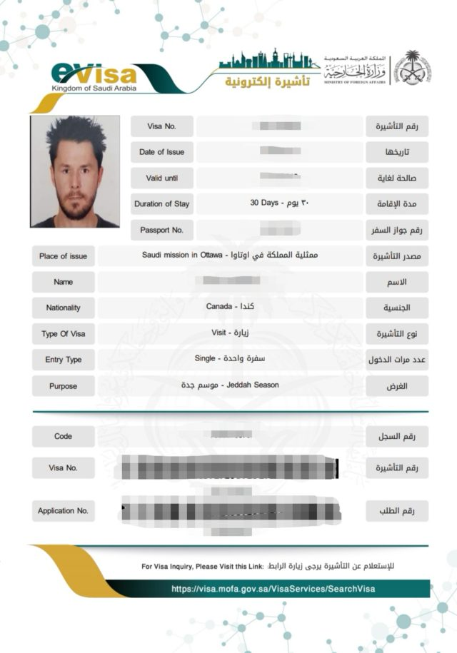 This is the E-Visa that is needed to enter Saudi Arabia